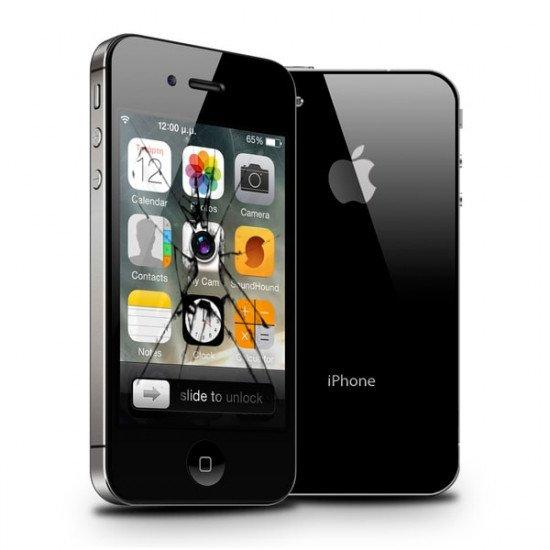 Reprise écran cassé LCD iPhone 4s original Rachat écran casse iPhone 4 - 4S